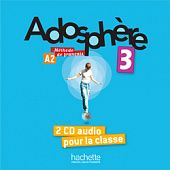 Adosphere 3 - CD audio classe (x2) (Лицензия)