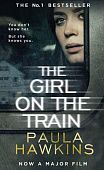 Hawkins Paula.  The Girl on the Train (film tie-in)