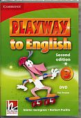 Playway to English (Second Edition) 3 DVD