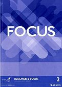 Focus 2 Teacher's Book with DVD-ROM Pack