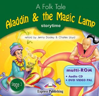Stage 3 - Aladdin & the Magic Lamp Multi-ROM (Audio CD / DVD Video PAL)