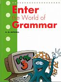 Enter the World of Grammar 3 Student's Book