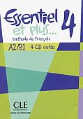 Essentiel et Plus... 4 - CD audio (4)