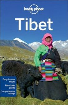 Tibet (Country Travel Guide)