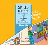 Skills Builder Movers 1 Class Audio CDs (set of 3)