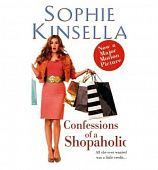Kinsella Sophie. The Secret Dreamworld of a Shopaholic