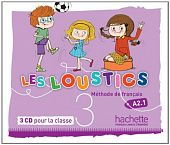 Les Loustics 3 CD audio classe (x3) (Лицензия)