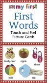 My First Touch & Feel Picture Cards: First Words. Карточки