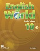 English World 10 Teacher's Guide