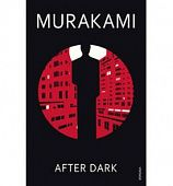 Murakami Haruki.  After Dark