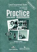 Practice Exam Papers (for the Russian National Exam) Teacher's Book