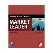 Market Leader Third Edition Working Across Culture