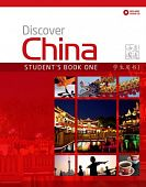 Discover China 1 Student's Book and CD Pack