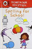 Ladybird Homework Helpers:  Homework Helpers Spelling For School