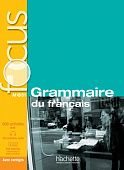 Focus: Grammaire du francais + corriges + CD audio + Parcours digital