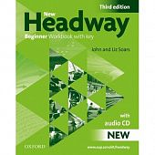 New Headway Beginner Third Edition Workbook (With Key) Pack