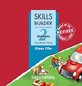 Skills Builder Movers 2 Class Audio CDs (set of 2)