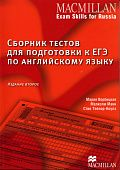 Macmillan Pr Tests for Russian State Exam SB New Edition + Online code