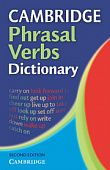 Cambridge Phrasal Verbs Dictionary 2nd Edition Paperback