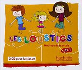 Les Loustics 1 CD audio classe (x3) (Лицензия)