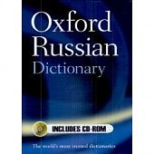 Oxford Russian Dictionary + CD-ROM