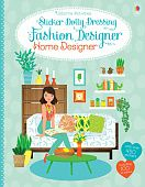 Sticker Dolly Dressing Fashion Designer Home Designer