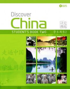 Discover China 2 Student's Book and CD Pack