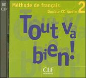Tout va bien ! 2 - 2 CD audio collectifs (Лицензия)