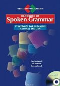 Handbook of Spoken Grammar + CD