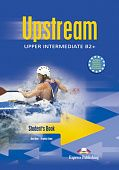 Upstream Upper Intermediate B2+ Student's Book