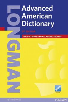 Longman Advanced American Dictionary 3rd Edition and online (Paperback)