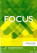 Focus 1 Student's Book & MyEnglishLab Pack