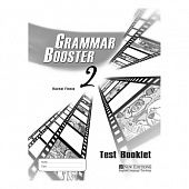 Grammar Booster 2 Tests