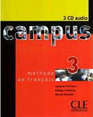 Campus 3 - CD audio collectifs (3) (Лицензия)