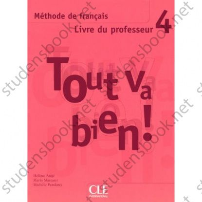 a non bourgeois analysis of tout va bien Marxism and film criticism: the current situation film criticism is notoriously uneven marxist film criticism is no excep-tion in part the erratic development ofcritical film study by both marxists and non-marxists can be explained by a number of unique problems first,  tout va bien in anglo-american film criticism, reception of the.