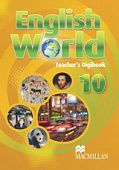 English World 10 DVD-ROM