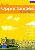New Opportunities (Russian Edition) Beginner Student's Book