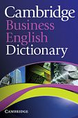Cambridge Business English Dictionary Paperback