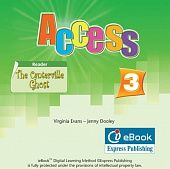 Access 3 ie-book (international)