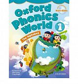 Oxford Phonics World 1 Student Book with MultiROM