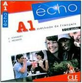 Echo A1 - 2 CD audio (Лицензия)