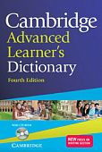Cambridge Advanced Learner's Dictionary 4th Edition Hardback with CD-ROM