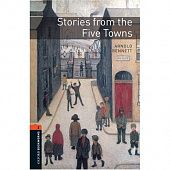 OBL 2: Stories from the Five Towns
