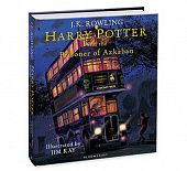 Harry Potter and the Prisoner of Azkaban (illustrated ed)
