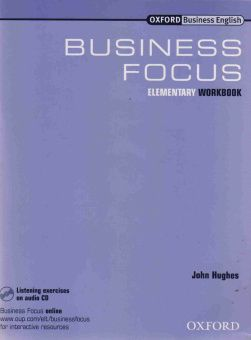 Business Focus Elementary Workbook and Audio CD Pack