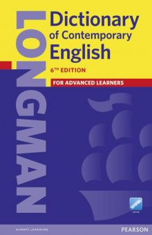 Longman Dictionary of Contemporary English 6th Edition Paper & Online access