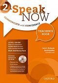 Speak Now 2 Teacher's Book with Testing CD-ROM and Online Practice